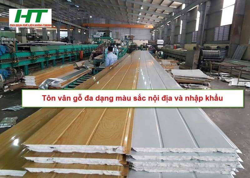 Thu mua phế liệu Hưng Thịnh sản xuất, phân phối tôn vân gỗ giá cạnh tranh nhất thị trường