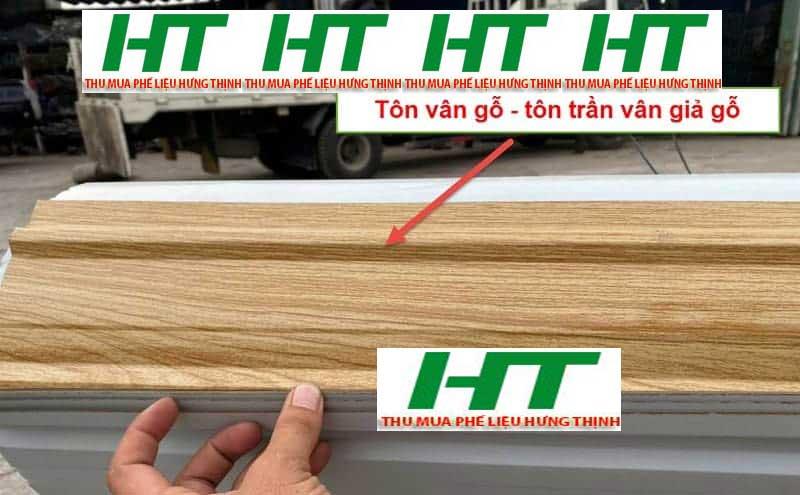 Tôn vân gỗ là loại tôn sử dụng làm trần nhà, vách ngăn hoặc thiết kế nội thất rất được ưa chuộng hiện nay